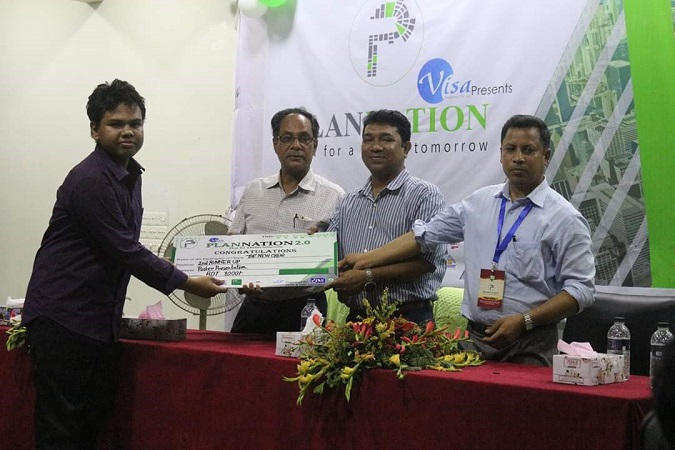 URP student Became 2nd Runner Up in Poster Competition